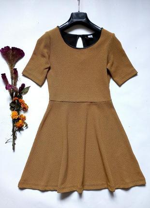 Фактурное платье xs-s