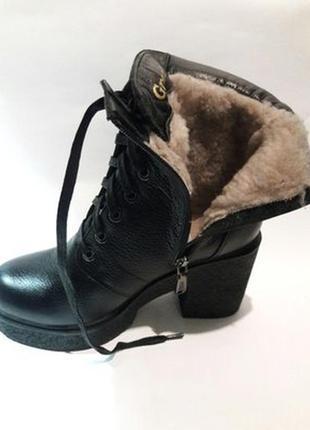 Ботинки каблук