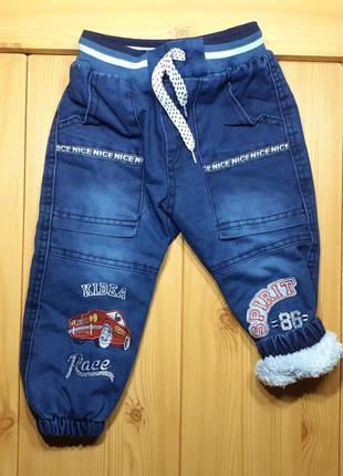 Зимние джинсы для мальчика beebaby (бибеби)