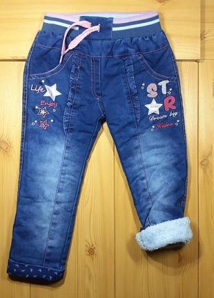 Зимние джинсы для девочки рр. 98-116 beebaby (бибеби)