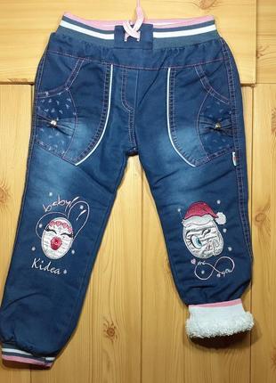 Зимние джинсы для девочки beebaby (бибеби)