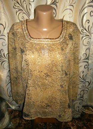 Симпатичная женская блуза ewm
