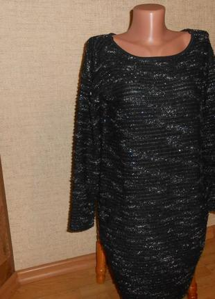Платье р. 8