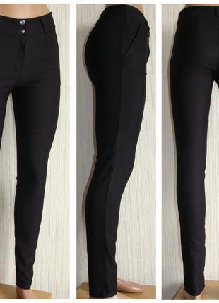 c7471448668 Теплые женские брюки больших размеров
