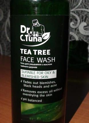 Очищувальний гель для обличчя tea tree 225 мл.