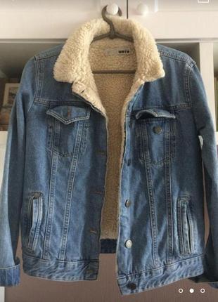 Джинсовая тёплая куртка.