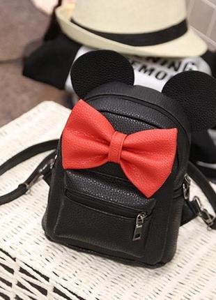Детский стильный модный популярный женский рюкзак сумка