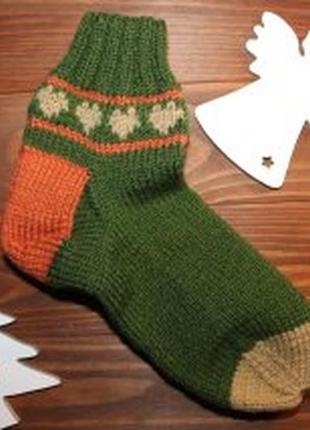 Шерстяні шкарпеточки