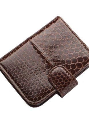 Визитница из кожи морской змеи ekzotic leather коричневая (snh01_1)