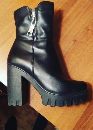 Зимные ботинки .