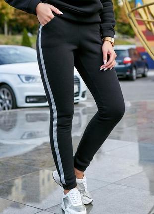 Теплые штаны от производителя