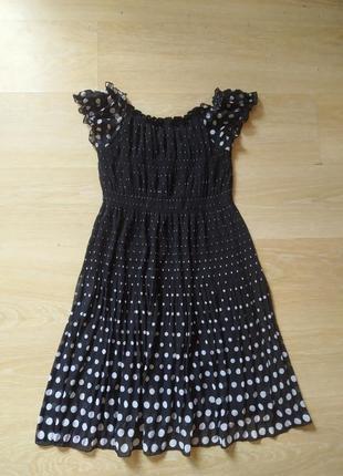 Платье женское сарафан promod