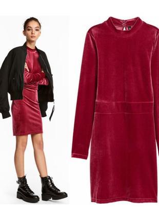 Розовое бархатное платье sale