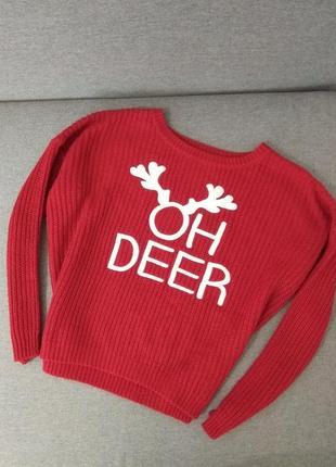 Красный свитер оверсайз базовый новогодний зимний теплый