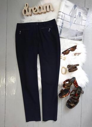 Актуальные прямые брюки высокая посадка #46max