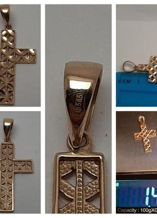 Золотой крест по900