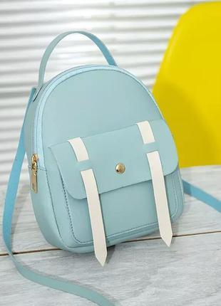 Стильный рюкзак - сумка для девочки
