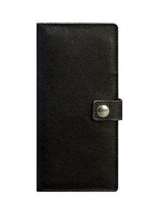 Кошелек на кнопке кожаный черный