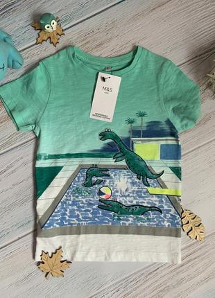 Новая фирменная футболка m&s мальчику 4-5 лет