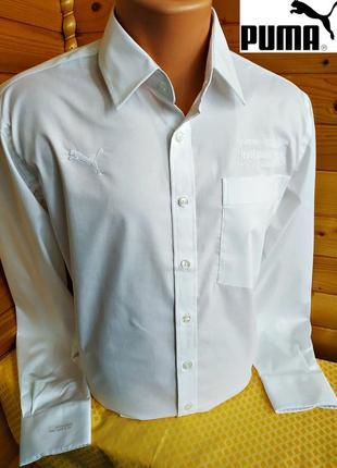 Стильная  качественная брендовая  белая рубашка от  puma, оригинал, пр-во германия.