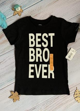 Новая фирменная футболка matalan мальчику 5 лет