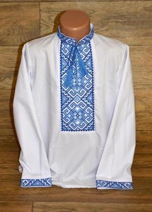 Вишиванка, сорочка з вишивкою,вышиванка,сорочка с вышивкой 10 лет