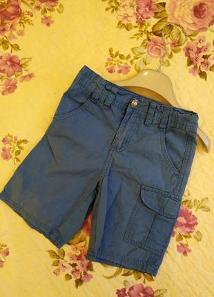 Шорты/ шортики/ бриджи детские синие голубые карманы