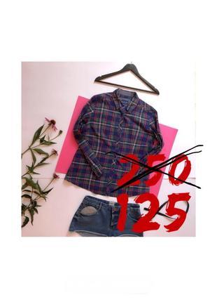 Распродажа!🔥 -50%! стильная рубашка в клетку biaggini