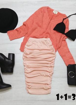 Boohoo базовая миди юбка xs-s бежевая нюд в обтяжку карандаш складки стильная на талию