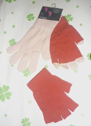 Двойные перчатки terranova