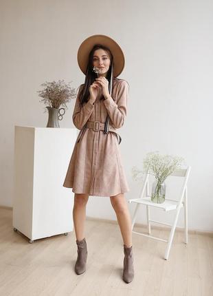 Новое женское платье замшевое в клеточку с поясом на кнопках! бежевое