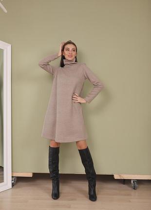 Женское платье свитер из теплой вязки! бежевое