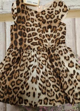 Новое платье raberto covalli