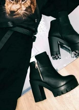 Крутые ботинки на тракторной подошве удобные💣