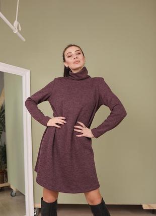 Женское платье свитер из теплой вязки! слива