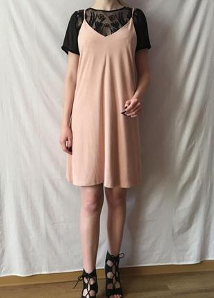Платье сарафан пудровый atmosphere