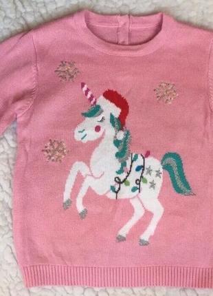 Свитер кофта свитерок свитшот кофточка новогодняя , качественная