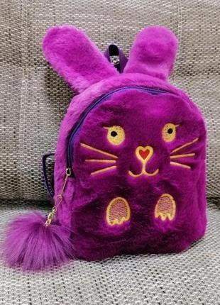 Рюкзак сумка зайчик мех