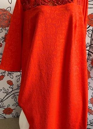 Красное батальное платье с гипюром