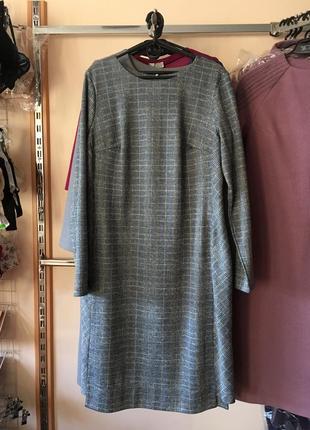 Повседневное платье в клеточку