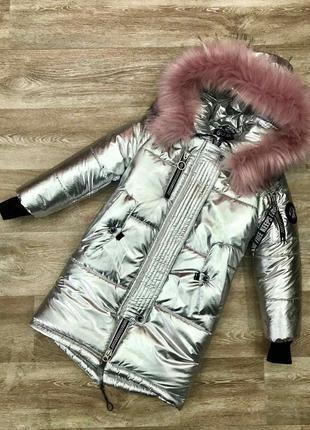 Только 2 дня скидка! хит продаж! куртка для девочек!