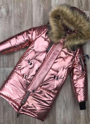 Модная куртка для девочек
