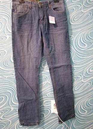 Обалденные мужские джинсы