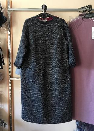 Стильное , нарядно-повседневное ,классическое платье букле , большой размер