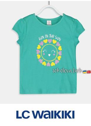 Трикотажная футболка для девочки хлопок бавовна от lc waikiki турция