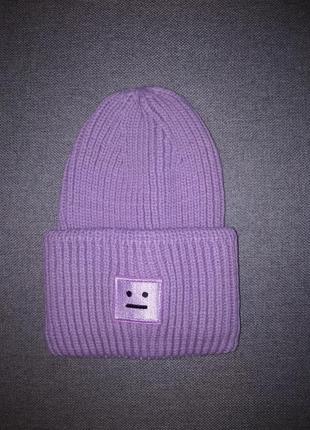 Шапка смайл двойная шапка с заворотом модная теплая