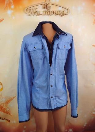 Рубашка модная 48-50 р