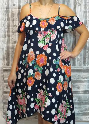 Сарафан с оголенными плечами размер 48-50 большой выбор одежды по доступным ценам