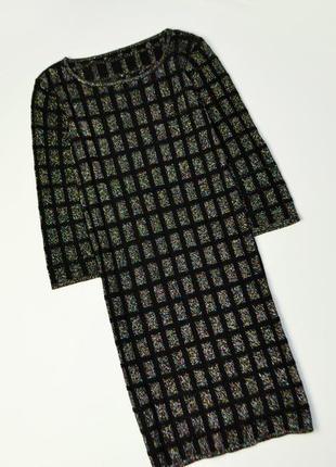 Теплое облегающее платье с люриксом