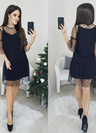 Короткое черное платье + прозрачный салоп  комплект двойка  вечернее